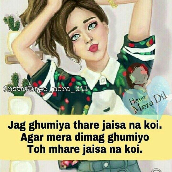 Cute Attitude Girl Quotes: LaDkiYon Ki ATTitUdE WALi Baatein