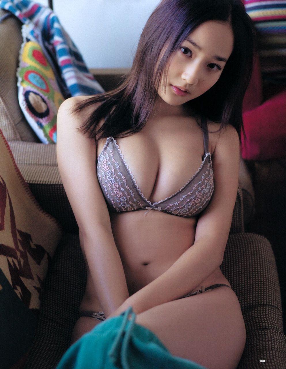 Sexy asian ass