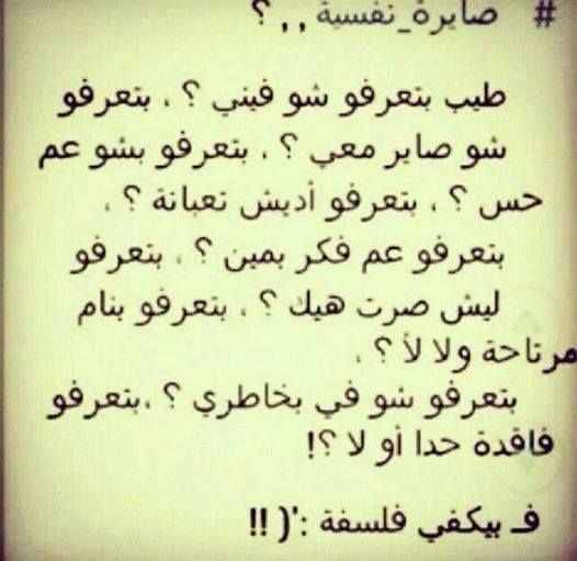 Pin By Lolo Rose On Arabic Quotes Math Arabic Quotes