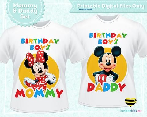 6a8e62c87 Mickey Mouse Iron On Transfers Set | Birthday Boy's Mommy & Daddy in ...