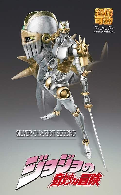 USED SAS JoJo/'s Bizarre Adventure Part.5 Silver Chariot Figure Medicos