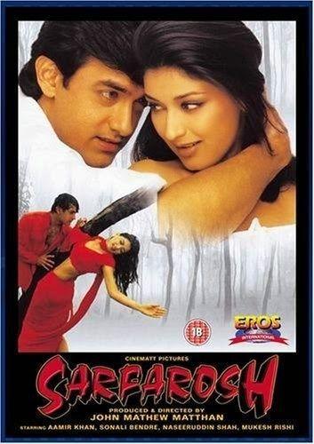Sarfarosh (hindi film soundtrack/bolywood/aamir khan/hindi songs.