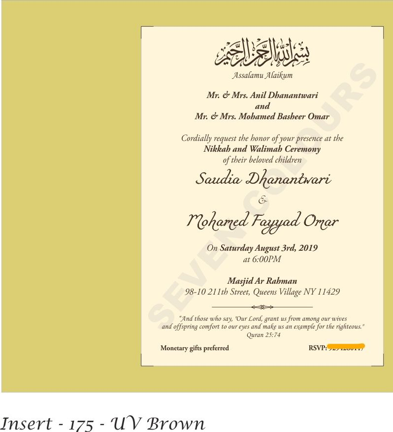 Nikkah And Walima Ceremony Text Wedding Card Wordings Indian Wedding Invitation Card Design Muslim Wedding Cards