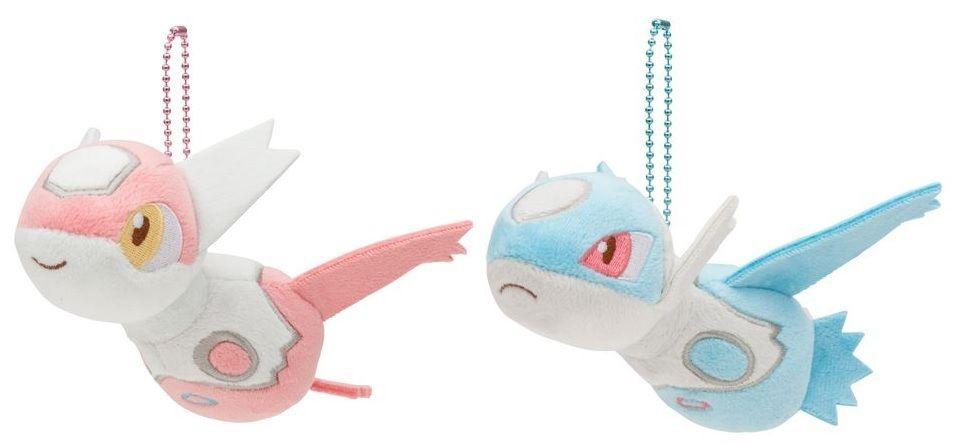 Pokemon Center PokeNeco Dolce Econeco mascot Plush Doll Pikachu male Blue