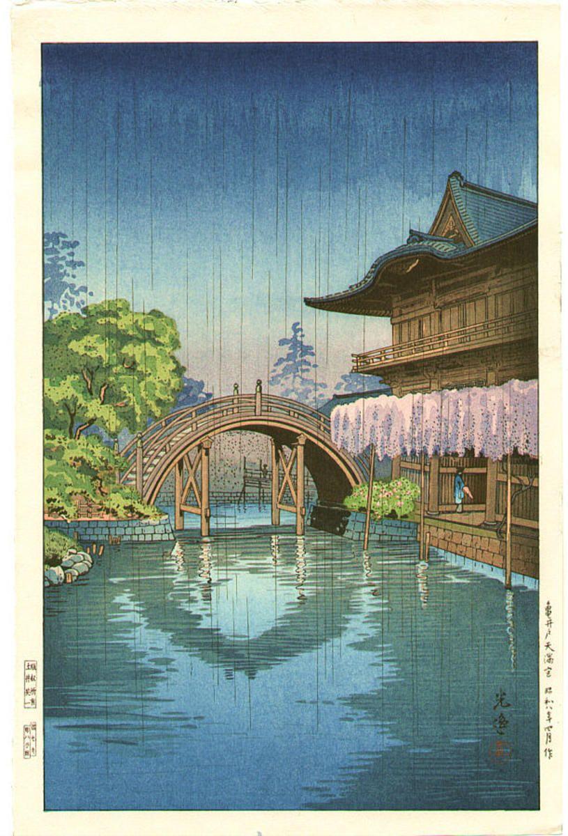 Dating koitsu prints for sale