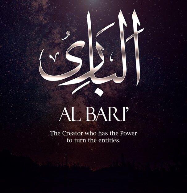 Names Of Allah ❤️ البارىٰ
