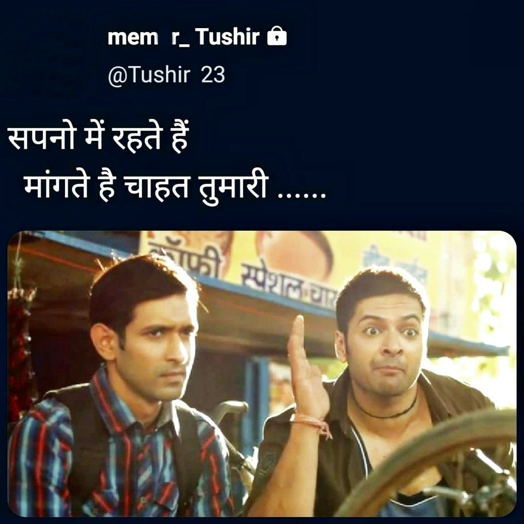 Mirzapur by Sapnil Roy in 2020 Friends quotes funny