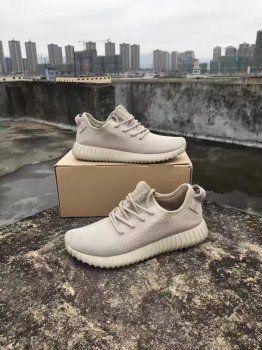 c1a7dffae Adidas Yeezy 350 Oxford Tan Ultraboost