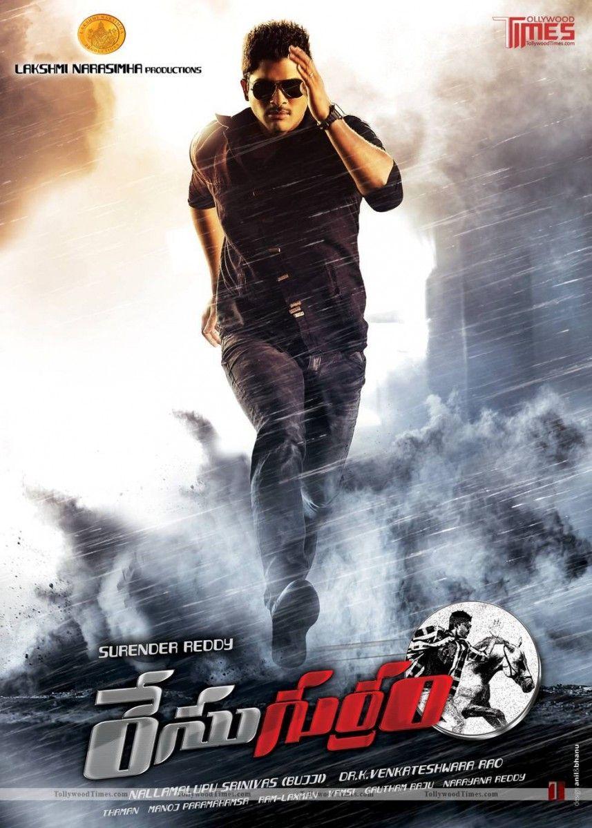 Race Gurram Movie First Look Http Www Tollywoodtimes Com En Album Fullphoto Wzzhwasx48 80629 Race Gurram Telugu Movies Telugu Movies Online