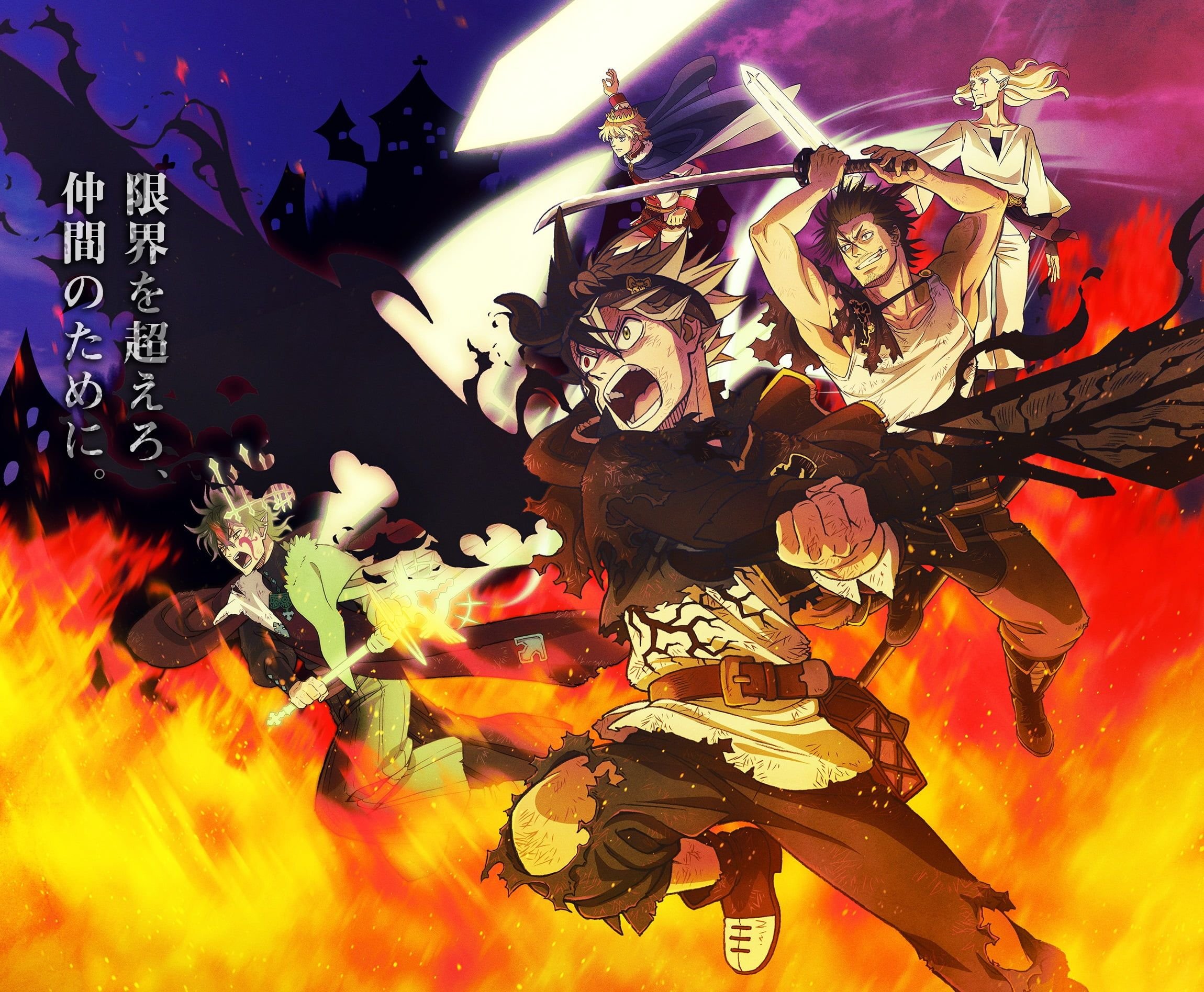 Anime Black Clover Asta Black Clover Yami Sukehiro Yuno Black Clover 1080p Wallpaper Hdwallpaper Desktop In 2020 Black Clover Anime Anime Black Clover Manga