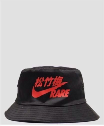 Very Rare Bucket Hat Black Red Nike Air Pink Dolphin Very Rare Supreme NEW   Bucket 47a0552a18e