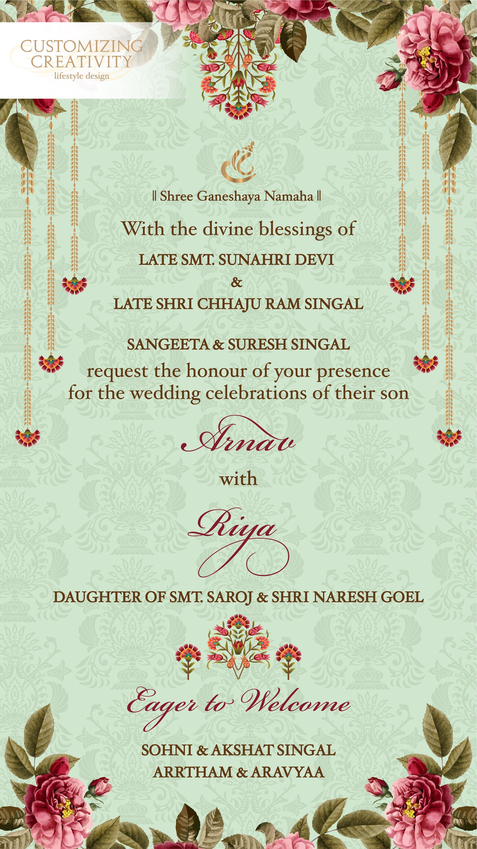 Digital Wedding Cards Indian Wedding Invitation Cards Digital Evites Indian Wedding Invitation Cards Digital Wedding Invitations Bespoke Wedding Invitations