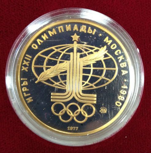 1980 Russian Olympic Gold Proof Set 6 Gold Coins Nice Pq Coin