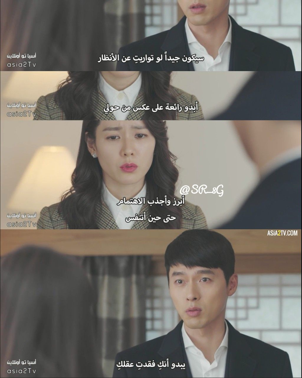 Pin By Nouf On Q K Drama In 2020 Movie Posters Movies Drama