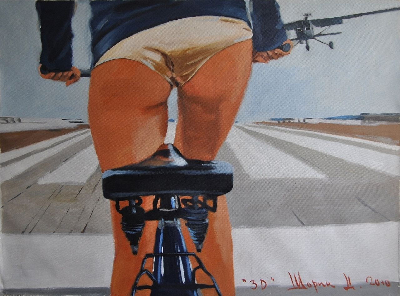 Big Ass Painting Painting By Jigal Schrijver
