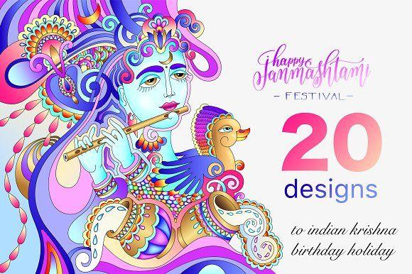 janmashtami designs  krishna birthday card templates