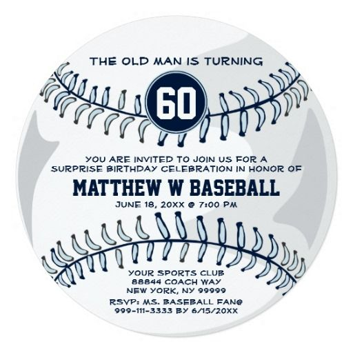 Baseball Sports Surprise Funny Birthday Party RND 525x525 Square