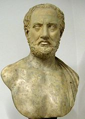 """Thucydides """"while the strong do what the can and the weak suffer what they must."""""""