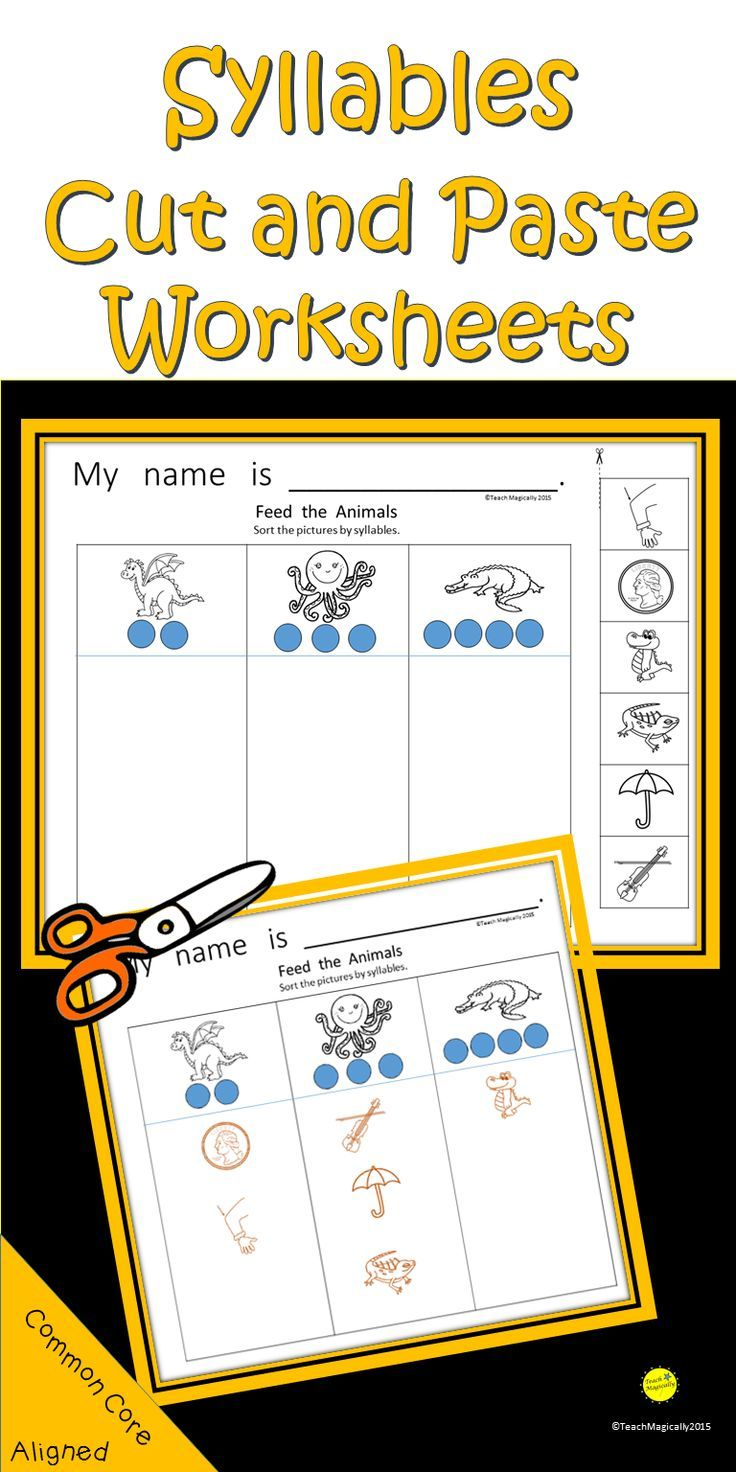 Syllables Cut And Paste No Prep Worksheets Pinterest Phonemic