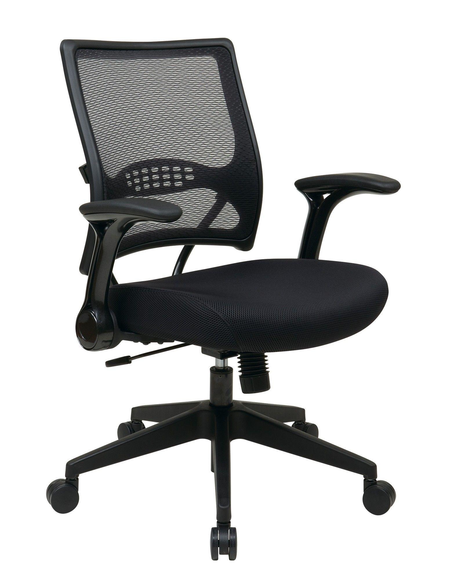 Airgrid Mesh Task Chair Office Star Ergonomic Chair Global