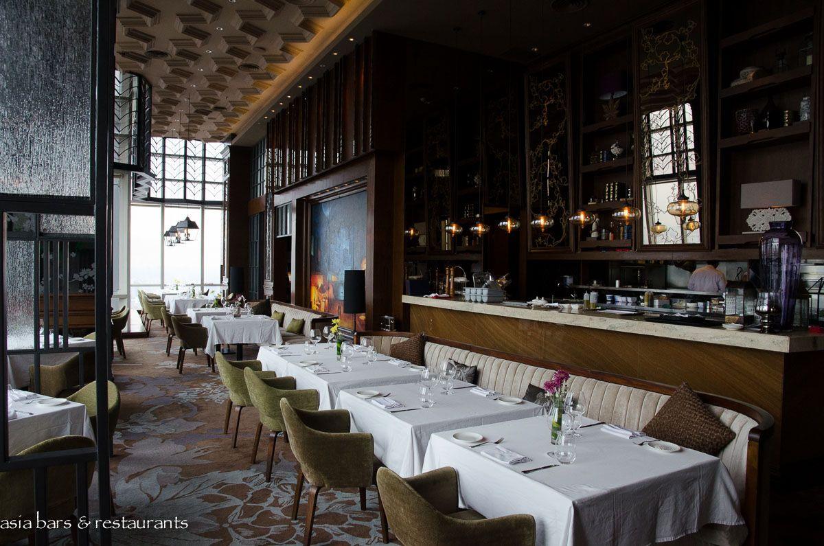 Altitude The Plaza Three Celebrated Restaurants Gaia Salt Grill Enmaru In Jakarta Asia Bars Restaurants Restaurant Restaurant Bar Restaurant Offers