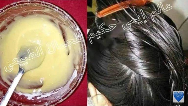 مفاجأة كيراتين طبيعي لفرد الشعر وترطيبه سيتغير تماما لشعر حريري من أول تطبيق Beauty Skin Care Routine Hair Care Recipes Beauty Care