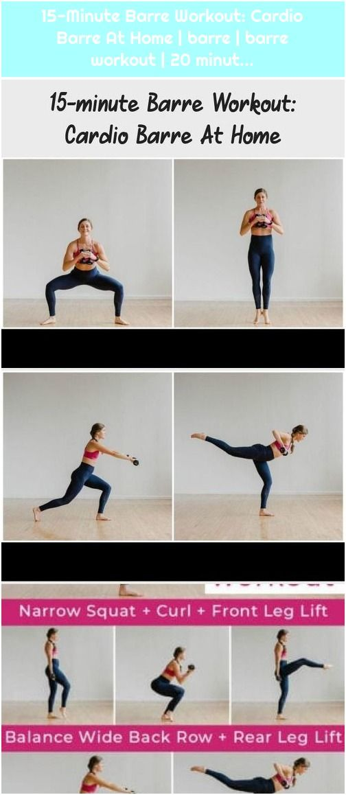 1. 15-Minute Barre Workout: Cardio Barre At Home | barre | barre workout | 20 minut… 15-Minute Barre Workout: Cardio Barre At Home | barre | barre workout | 20 minut… 15-Minute Barre Workout: Cardio Barre At Home | barre… Continue Reading →  , #15Minute, #Barre, #Cardio, #Home, #Minut, #Workout #cardiobarre