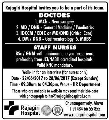 Excellent Vacancies for Rajagiri Hospital Aluva,India
