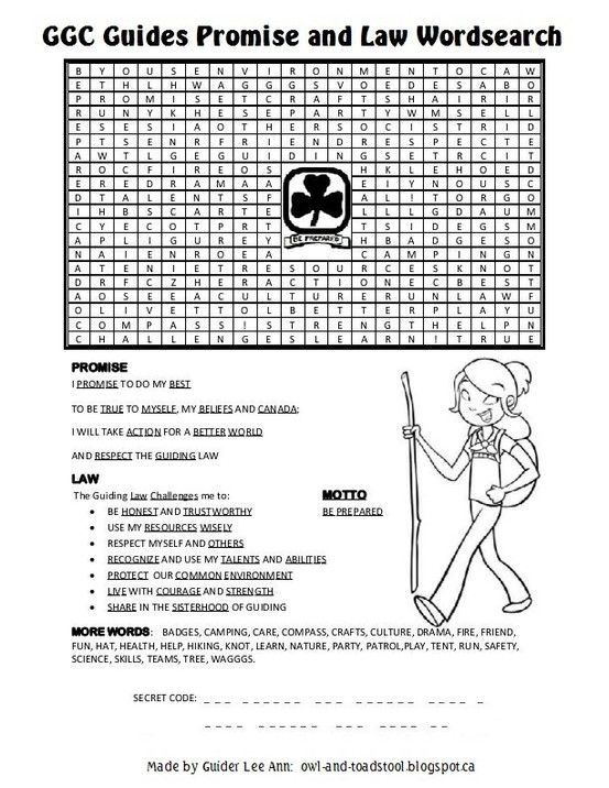 Black and white version of the GGC Guides Promise and Law