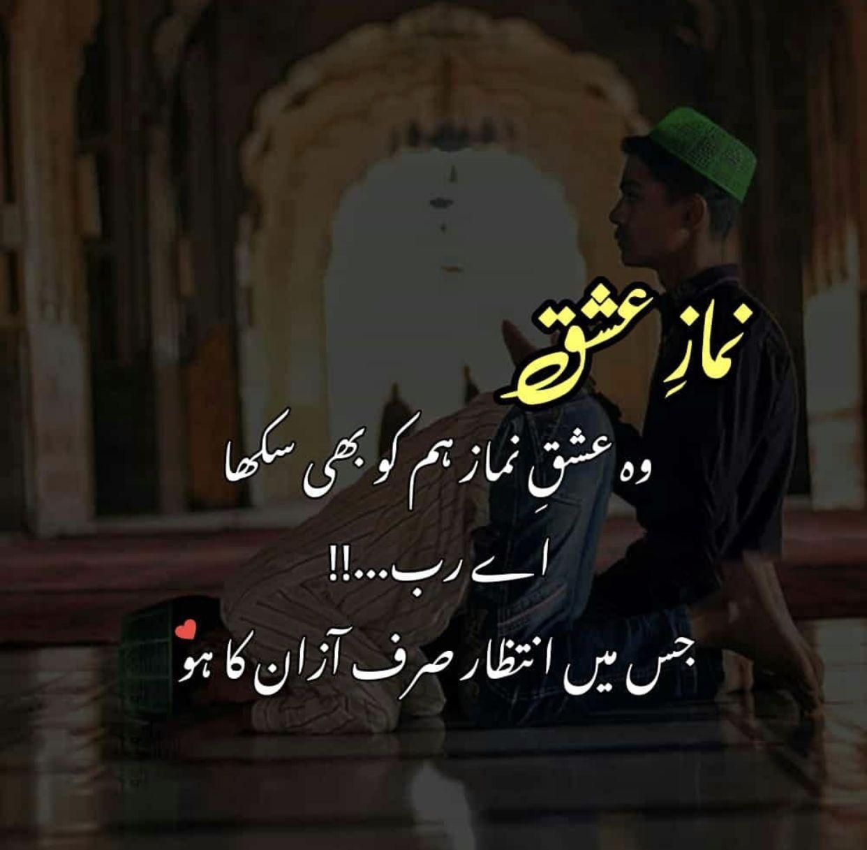 Photo of Islamic Quotes   Muslim    Islam   ALLAH