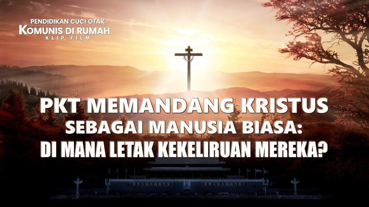 Apakah Tuhan Yang Mahakuasa Dan Tuhan Yesus Adalah Satu Tuhan Gereja Tuhan Yang Mahakuasa Kristus Film Firman Tuhan