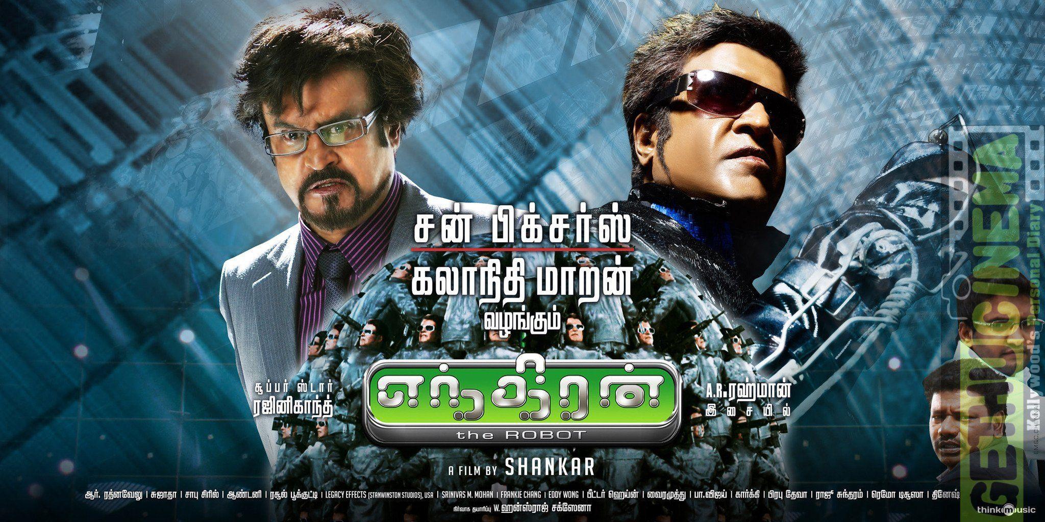 Baahubali overtakes Endhiran in Tamil Nadu BO - Gethu Cinema | Full movies  download, Hd movies download, Full movies online free