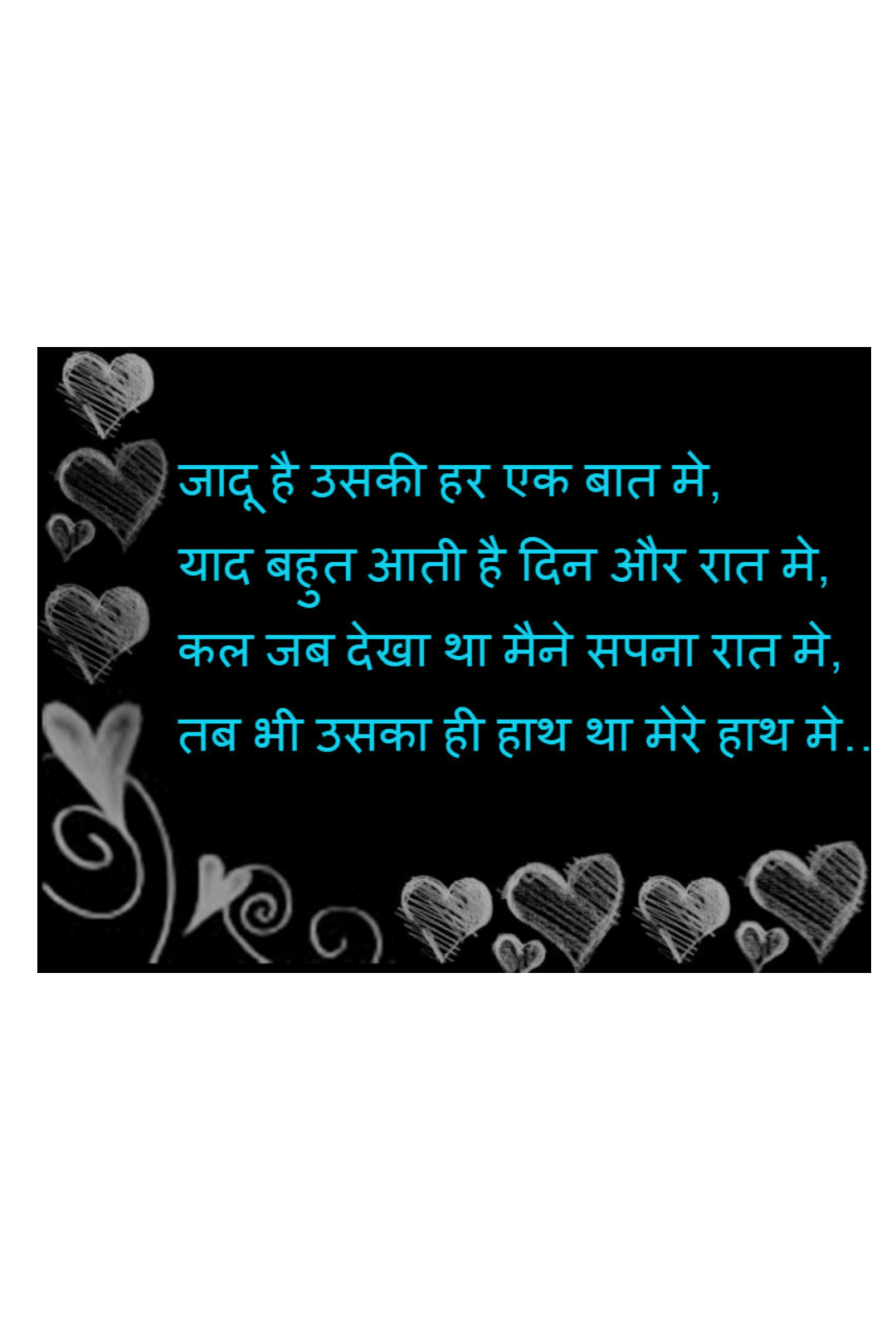 Shayries For The One You Love Miss You Love Shayri Love Shayri