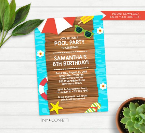 Pool party invitation, kids pool party invite, adult birthday - pool party invitation