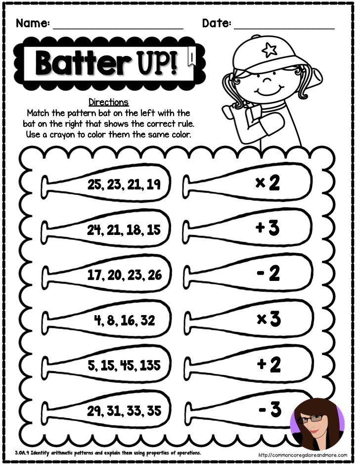 Spring No Prep Math 3rd Grade Spring Math Math Printables Fourth Grade Math 3rd grade algebra worksheets