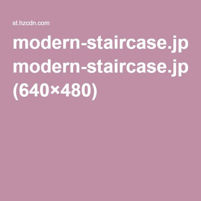 modern-staircase.jpg (640×480)