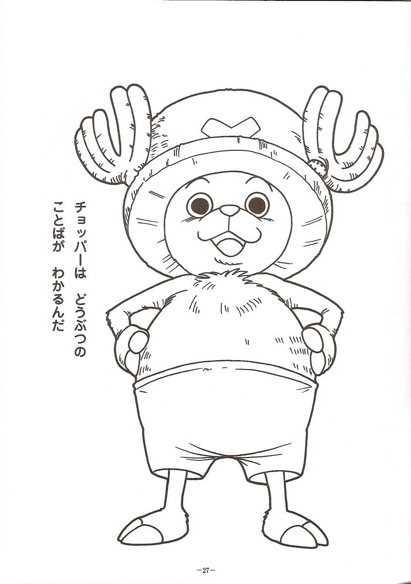 Tony Tony Chopper One Piece Coloring Pages Coloring Pages