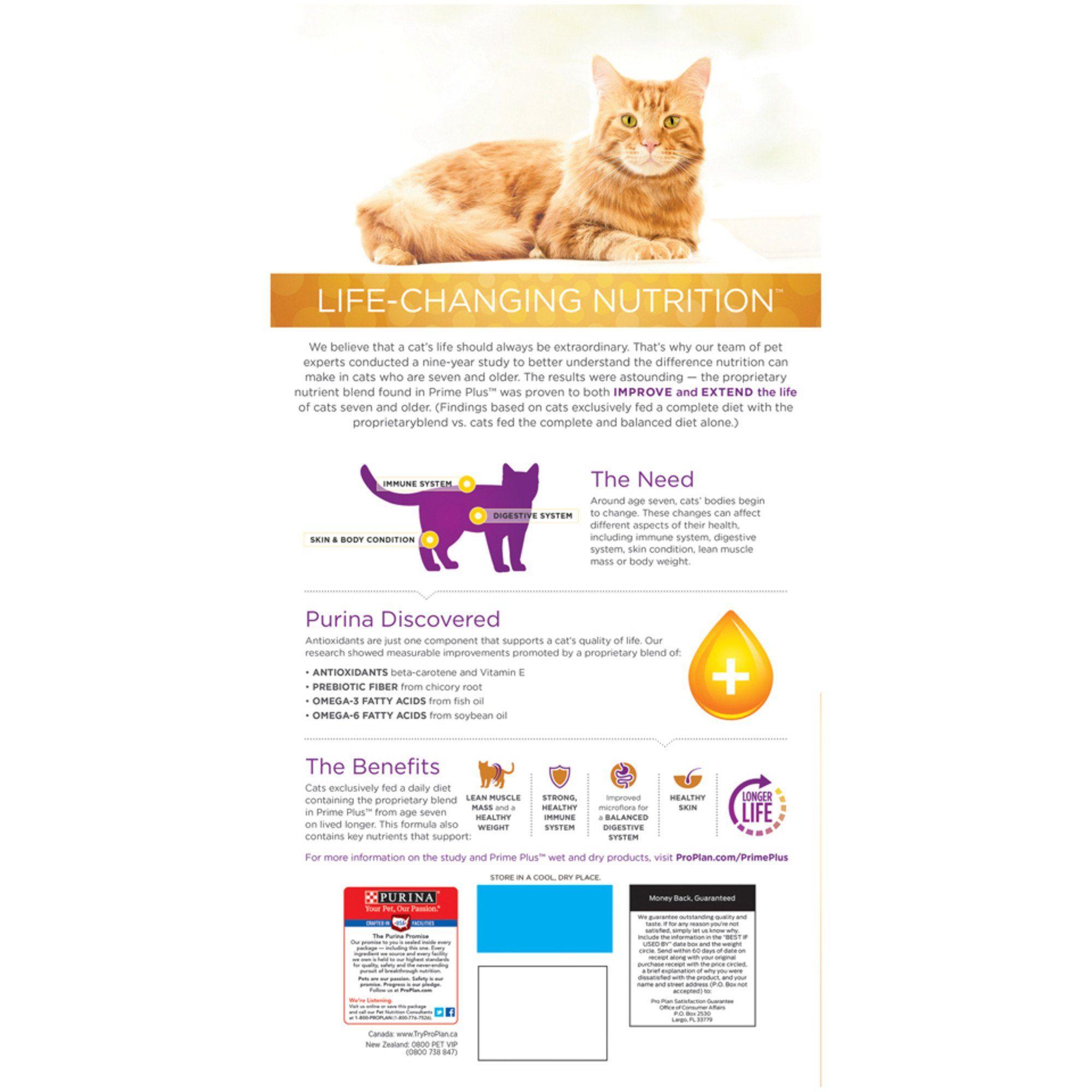 Chicken// Salmon Purina Pro Plan PRIME PLUS Senior 7 Adult Dry Cat Food