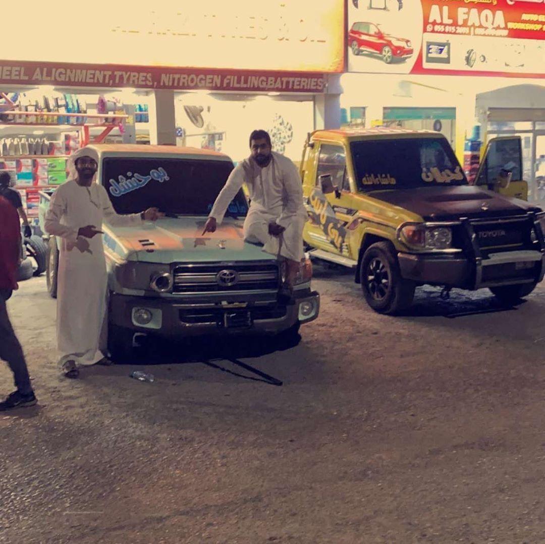 Pin By عبدالله On كلوزر In 2020 Nitrogen Suv Tire
