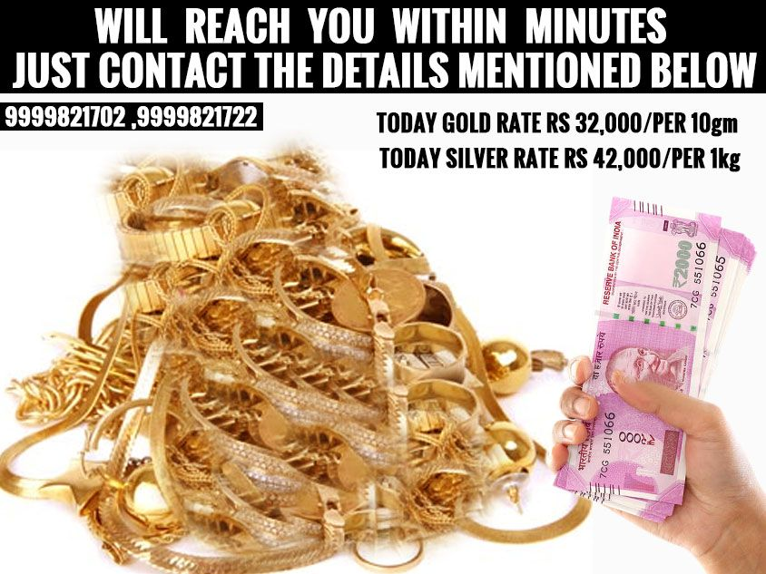 Why Does Cash For Gold Provide Expeditious Help Gold Buyer Sell Gold Today Gold Rate