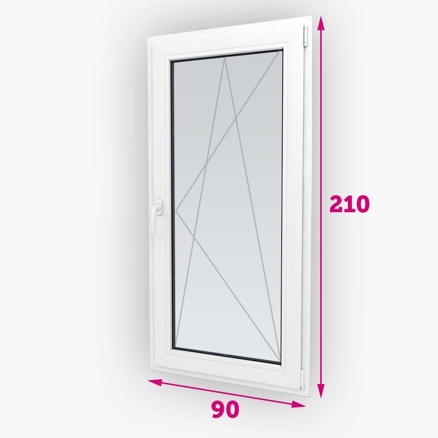 Plastic window prices, buy  Gealan and Kömmerling windows.