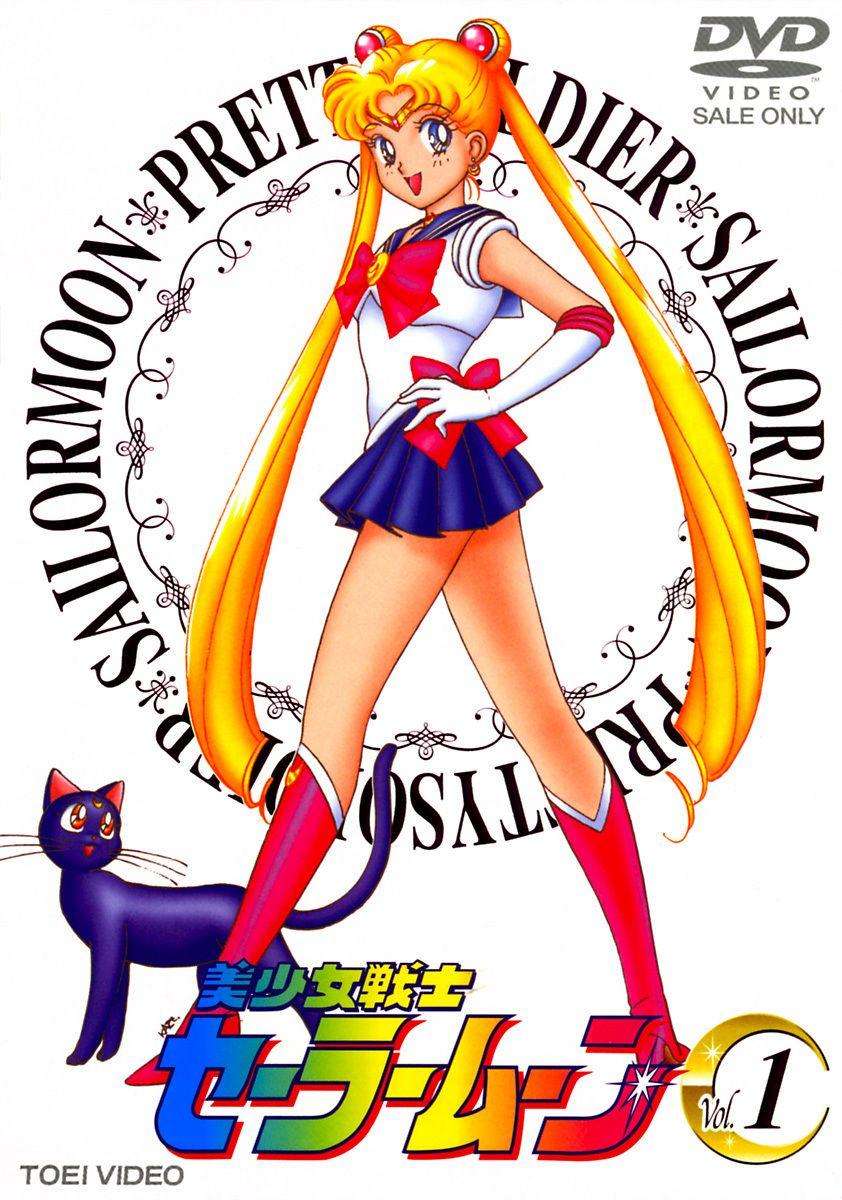 Sailor Moon Photo: Sailor Moon !