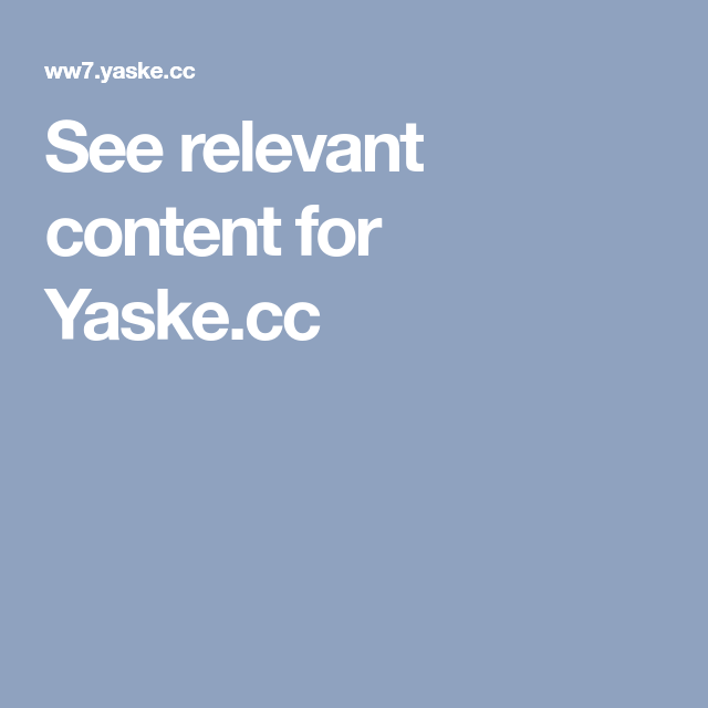 See Relevant Content For Yaske Cc In 2020 Content Ios Messenger Mpeg4 video (h264) 720x300 23.976fps 743kbps audio: pinterest