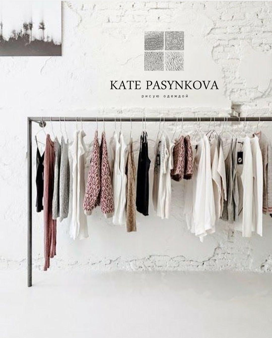 Ksusha harmony new retail for Diseno de interiores almacenes de ropa