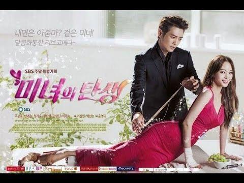 مشاهدة مسلسل ولادة حسناء الحلقة 15 مشاهدة مسلسل ولادة حسناء الحلقة 15 Http Www Kokosh2 Com 2014 12 15 Birt Birth Of A Beauty Korean Drama Korean Drama Movies