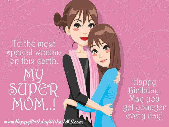 my super mother My mom is a hero because she has lived on this earth for 30 years thirty years i mean, come on people that's, like, basically forever my mom is a hero because she keeps me safe from .
