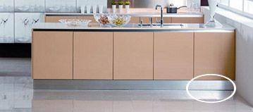 Toe Kick Covers Kitchen Builder Kitchen Cabinets Toe Kick