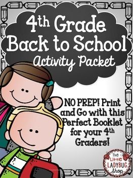 Back to School Activities 4th Grade -All About Me First Day