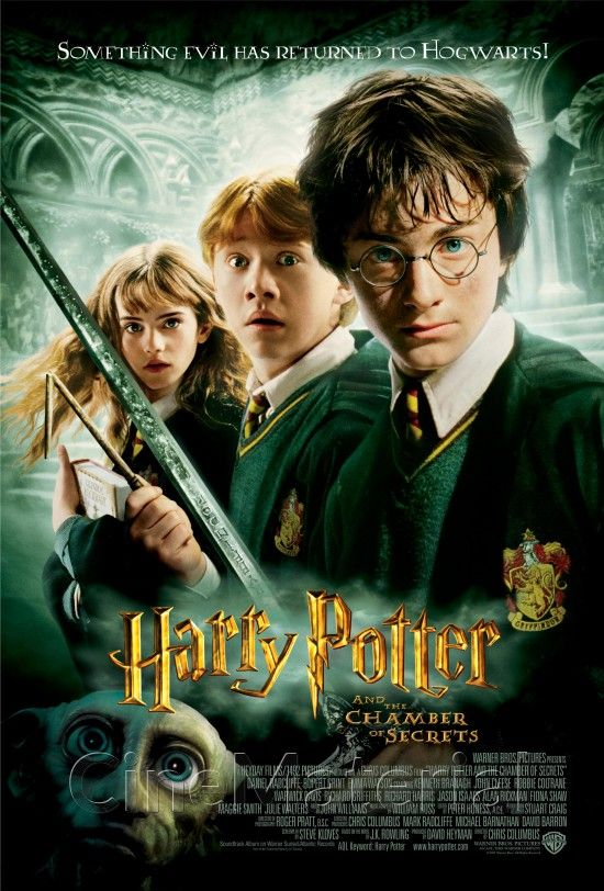 Harry Potter And The Chamber Of Secrets Movie Poster ハリーポッター 映画 映画 ポスター