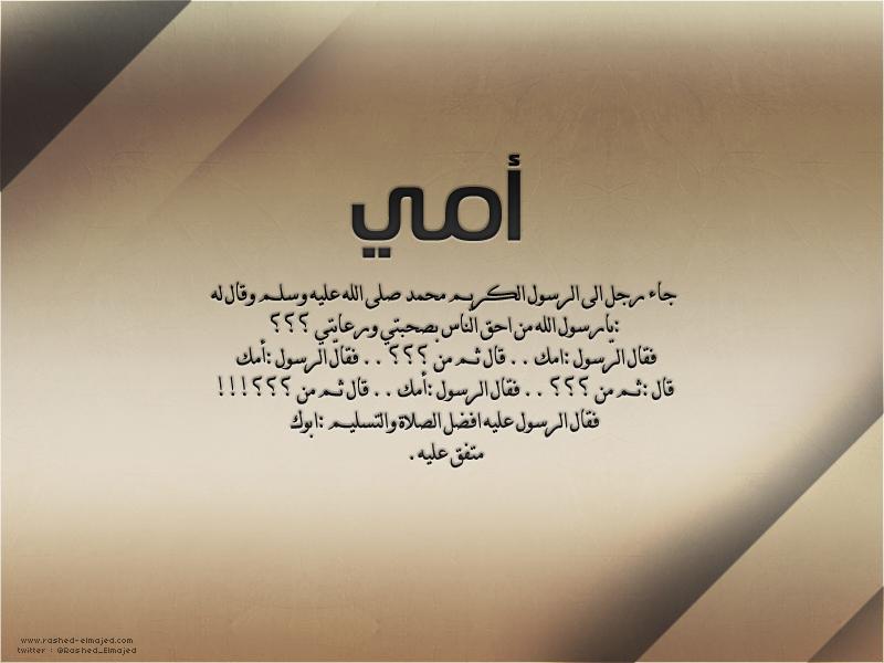 Pin By Ruba Abdel Razeq On أمي Tattoo Quotes Home Decor Decals Decor